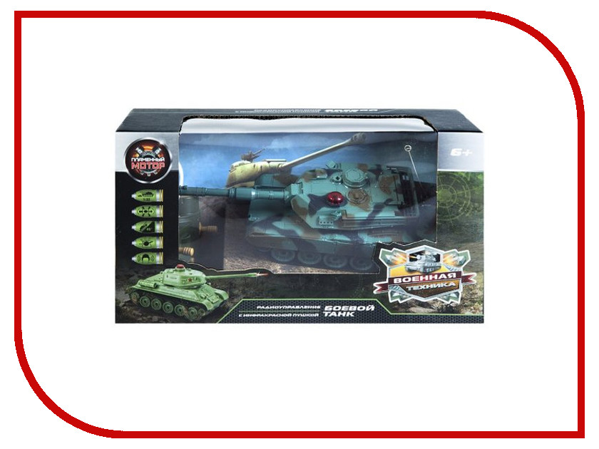 Игрушка Пламенный мотор Танк Abrams М1А2 (США) 870235 танк на радиоуправлении пламенный мотор king tiger 1 28