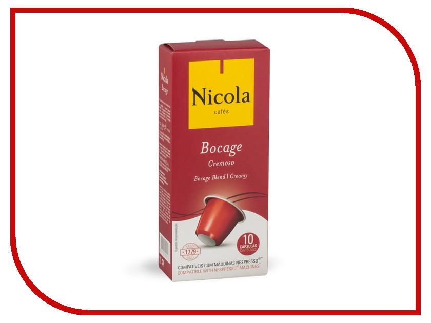 Капсулы Nicola Nespresso Bocage 10шт кофе молотый nicola bocage 250 гр