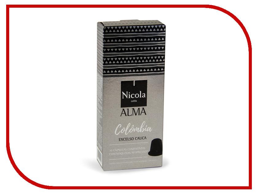 Капсулы Nicola Alma Colomnia 10шт кофе молотый nicola bocage 250 гр