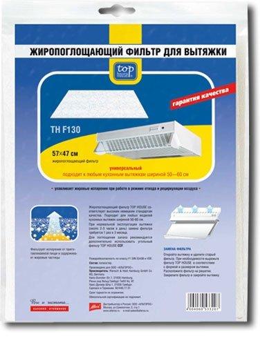 Фильтр для вытяжки Top House F 130 533207 / 392913