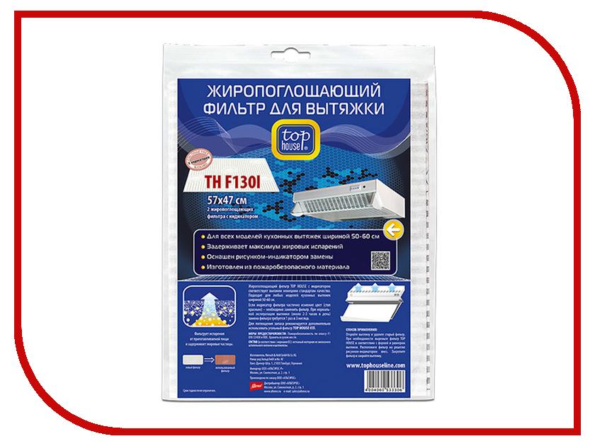 Фильтр для вытяжки TH F 130i 392906 Top House