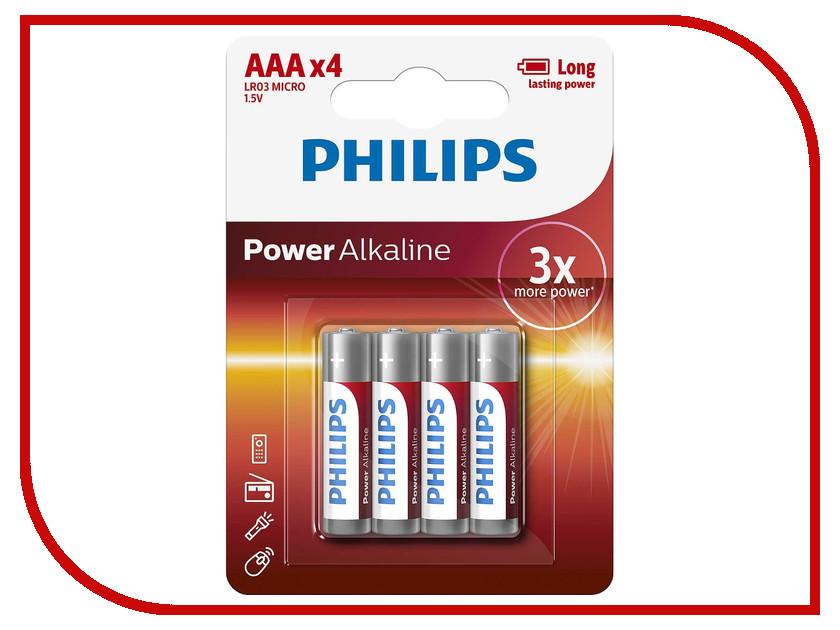 Батарейка AAA Philips LR03P4B/51 (4 штук) мультиварка philips hd4734 03