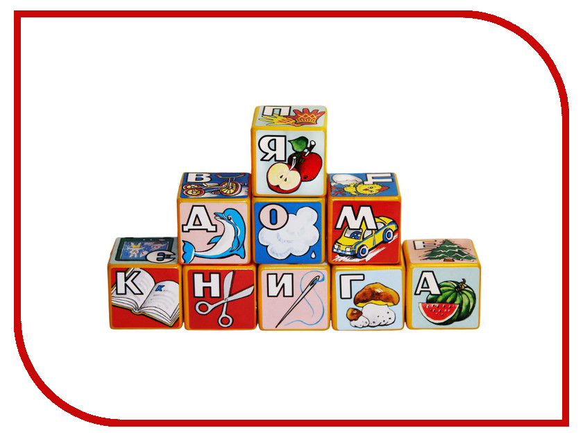 напольные игры Кубики Алфавит 5113  Игра Строим вместе счастливое детство Кубики Алфавит 5113