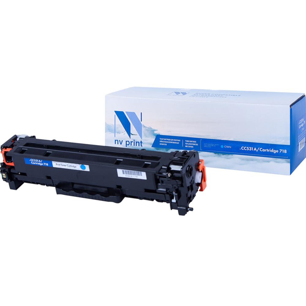 Картридж NV Print CC531A/718 Cyan для HP и Canon