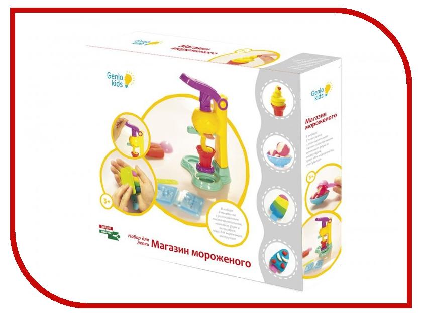 """Набор для лепки Genio Kids Магазин мороженого TA1035 genio kids набор для детского творчества """"шкатулка"""""""