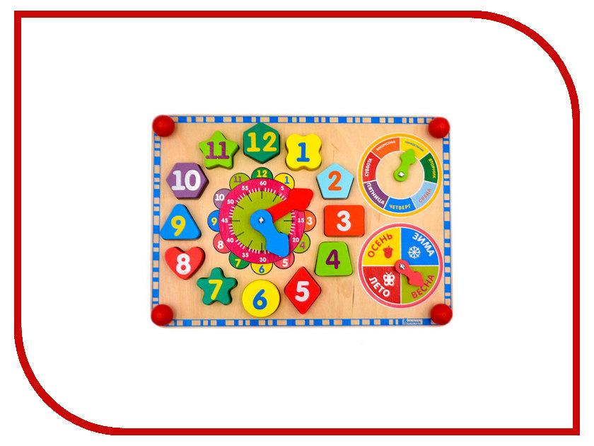 Игрушка Alatoys Бизиборд Часики ББ504 alatoys игрушка бизиборд веселый паровозик