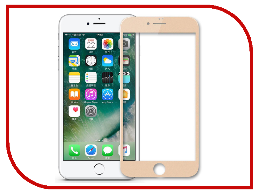 Аксессуар Защитное стекло Ainy Full Screen Cover 3D 0.33mm для APPLE iPhone 6 Plus/6S Plus Gold benks magic kr pro 0 15mm 3d curved tempered glass screen protector for iphone 6s plus 6 plus full cover white
