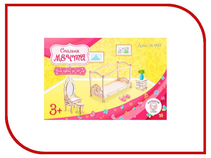 Игра Большой слон Спальня М-008 цена