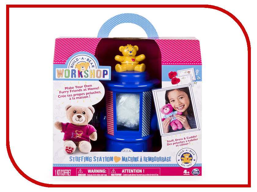 Набор для творчества Spin Master Build-a-Bear Студия мягкой игрушки 90303 игрушка build a bear студия мягкой игрушки 90303