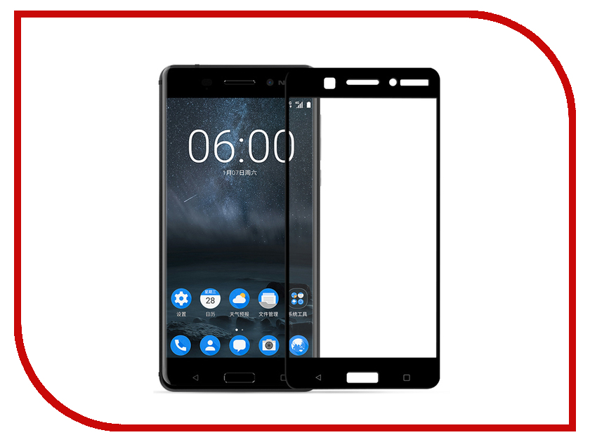 Аксессуар Защитное стекло для Nokia 8 Zibelino TG Full Screen 0.33mm 2.5D Black ZTG-FS-NK-8-BLK 100% high quality the fast and the furious celebrity vin diesel item crystal jesus cross pendant necklace for men gift jewelry
