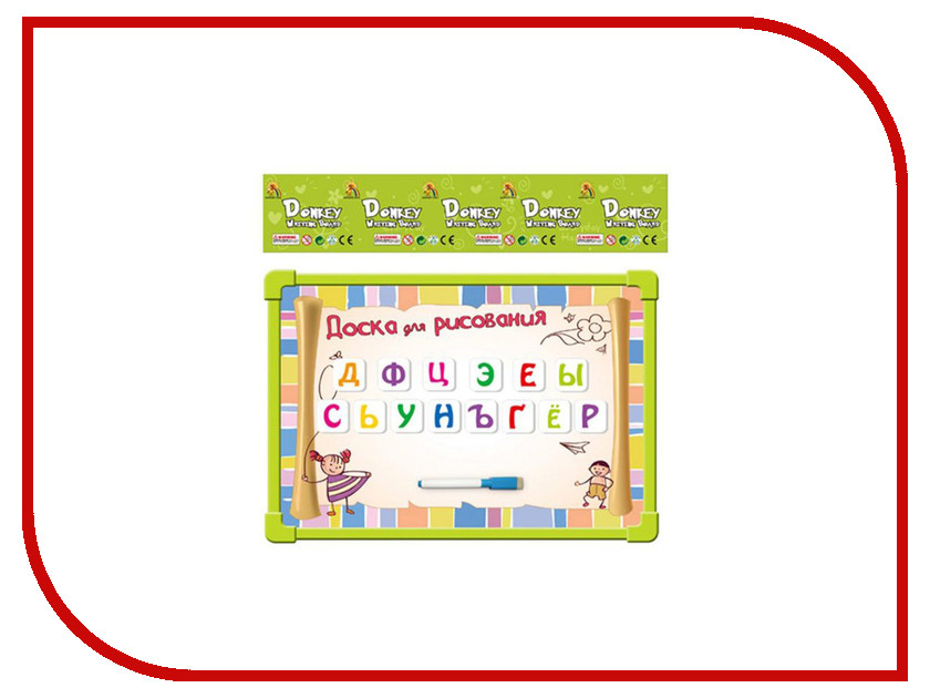 Набор Shantou Gepai Доска для рисования с набором магнитных букв R6114-C2