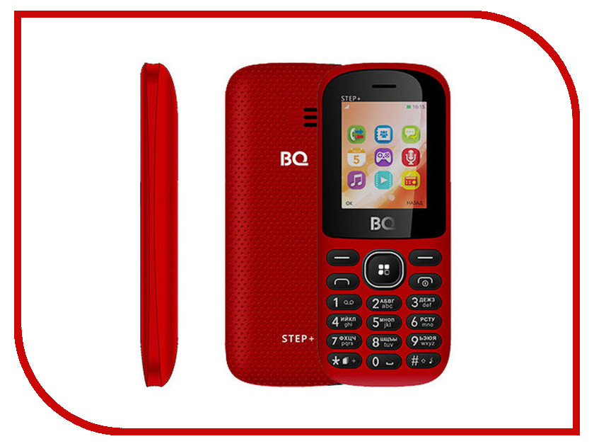 Сотовый телефон BQ 1807 Step+ Red