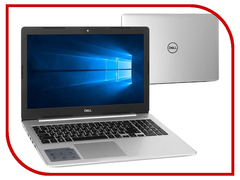 Ноутбук Dell Inspiron 5570 5570-5458 (Intel Core i7-8550U 1.8 GHz/8192Mb/1000Gb/DVD-RW/AMD Radeon 530 4096Mb/Wi-Fi/Bluetooth/Cam/15.6/1920x1080/Windows 10 64-bit) dell inspiron 3558