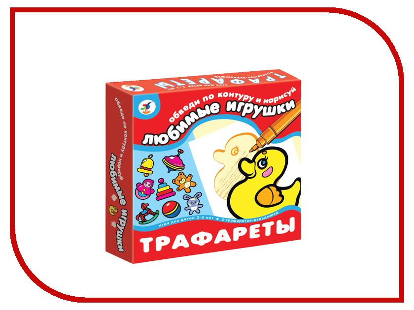 Настольная игра Дрофа Любимые игрушки 1371