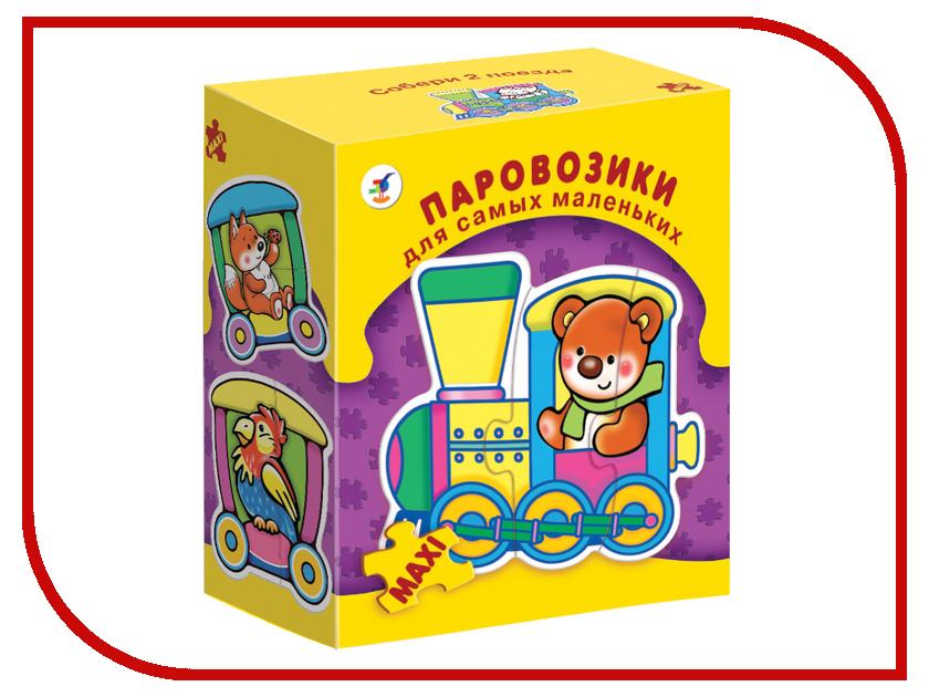 Настольная игра Дрофа Паровозики 2196 центр развивающий playgo телевизор 2196 2196