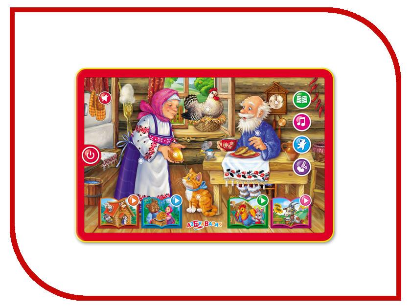 Планшет Азбукварик Курочка Ряба и другие сказки 4680019281445 игрушка азбукварик баюшки баю 4630014080826