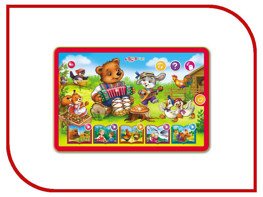 Планшет Азбукварик Сказки и потешки 4680019281438 игрушка азбукварик баюшки баю 4630014080826