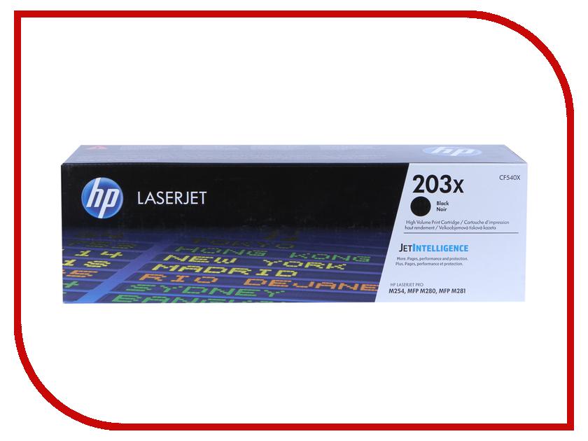 Картридж HP 203X CF540X Black для LaserJet Pro MFP M254/M280/M281 цены