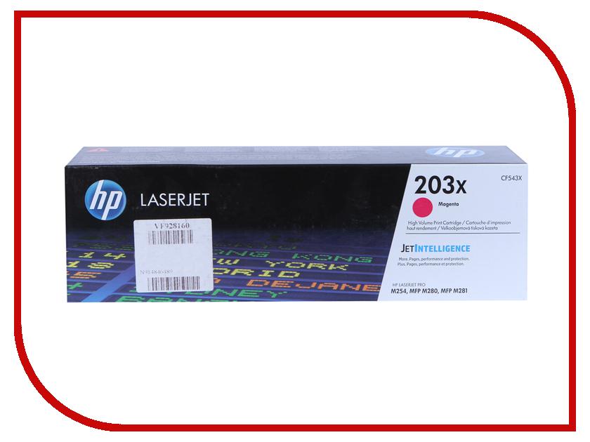 Картридж HP 203X CF543X Magenta для LaserJet Pro MFP M254/M280/M281 все цены