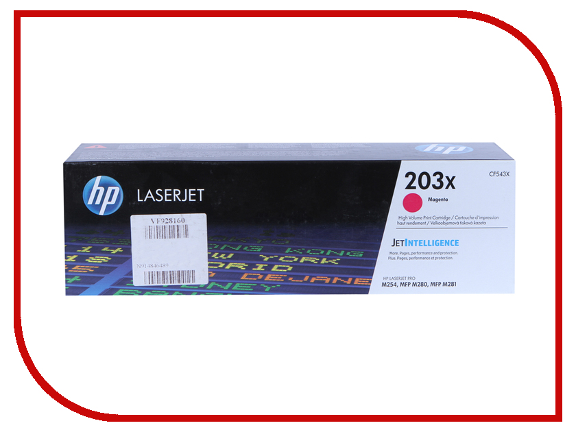 Картридж HP 203X CF543X Magenta для LaserJet Pro MFP M254/M280/M281 принтер hewlett packard hp color laserjet cp5225 a3 ce710a