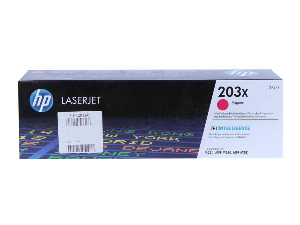 Картридж HP CF543X Magenta