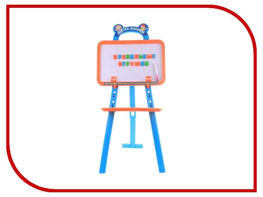 Мольберт Shantou Gepai Азбука магнитная 0703
