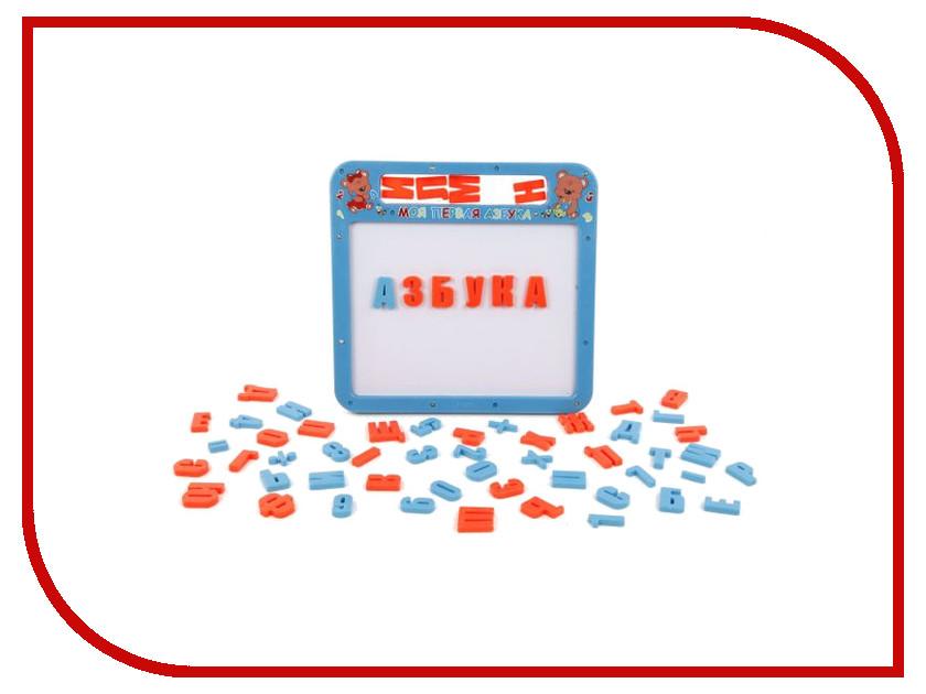 Набор Shantou Gepai Доска магнитная 0185 гаджет грифельная магнитная доска melompo сalendar ml0092