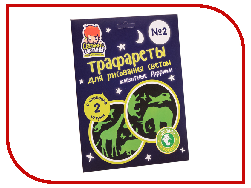Купить Игрушка Рисуй светом Трафарет №2