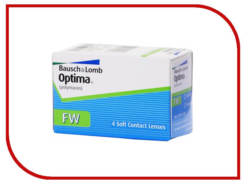 Контактные линзы Bausch & Lomb Optima FW (4 линзы / 8.7 / -2) контактные линзы maxima 38 fw квартальные 3 5 4 шт