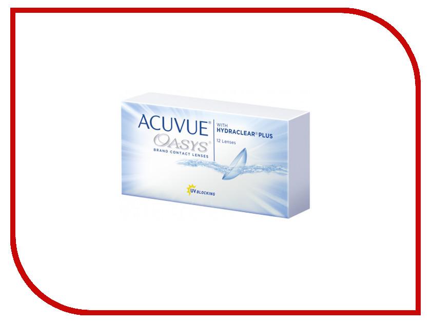 Контактные линзы Johnson & Acuvue Oasys with Hydraclear Plus (12 линз / 8.4 -1.25)