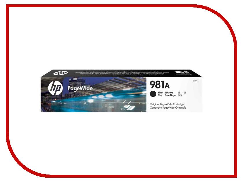Картридж HP 981A J3M71A Black hewlett packard hp c2500 проводной черная мышь