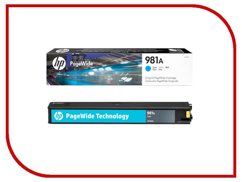 Картридж HP 981A J3M68A Cyan hewlett packard hp лазерный мфу печать копирование сканирование