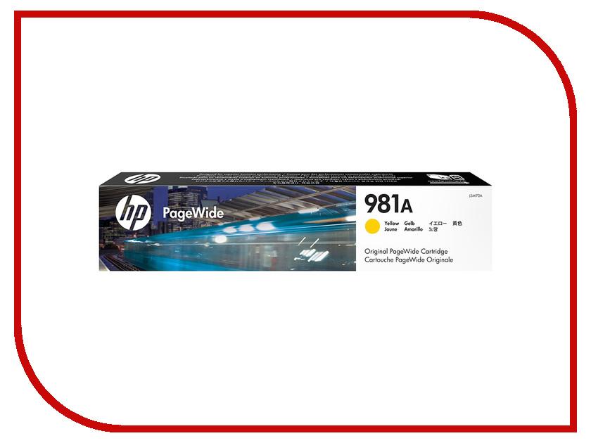 Картридж HP 981A J3M70A Yellow беспроводное устройство hewlett packard hp bt500 usb