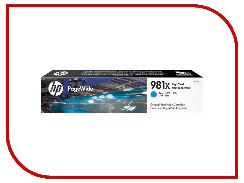 Картридж HP 981XL L0R09A Cyan rga r 981 sports watche black