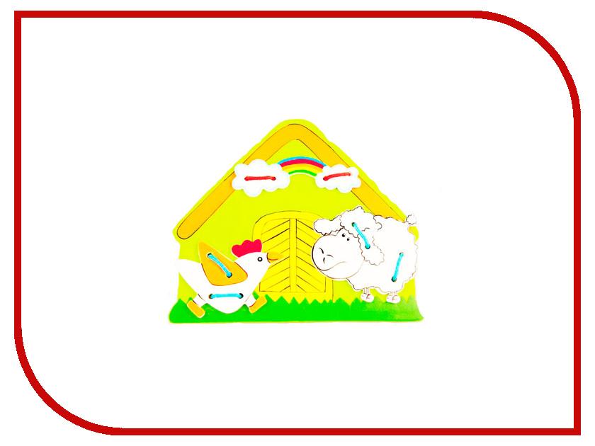 Набор Mapacha Ферма 76408