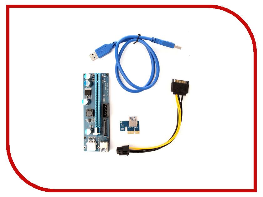 Аксессуар Адаптер Riser 5bites PRC-15