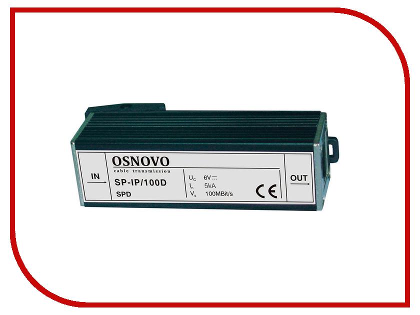 Устройство грозозащиты Osnovo SP-IP/100D runco ls 100d