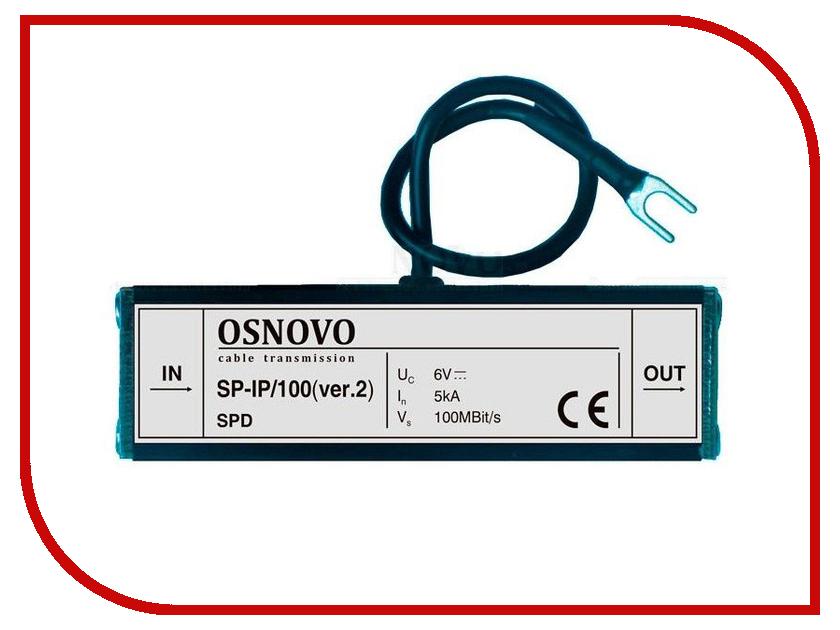 Устройство грозозащиты Osnovo SP-IP/100 ver.2 игрушка electrix beatbox ver 2 ecx00021
