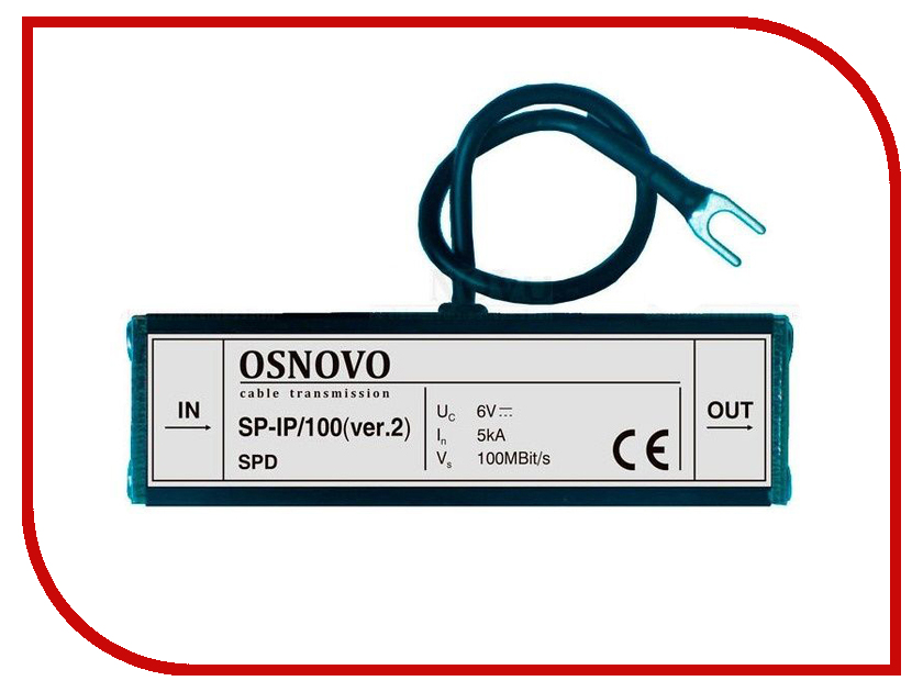 Устройство грозозащиты Osnovo SP-IP/100 ver.2 fsc 1623cvdna ver a3 industrial motherboard 100