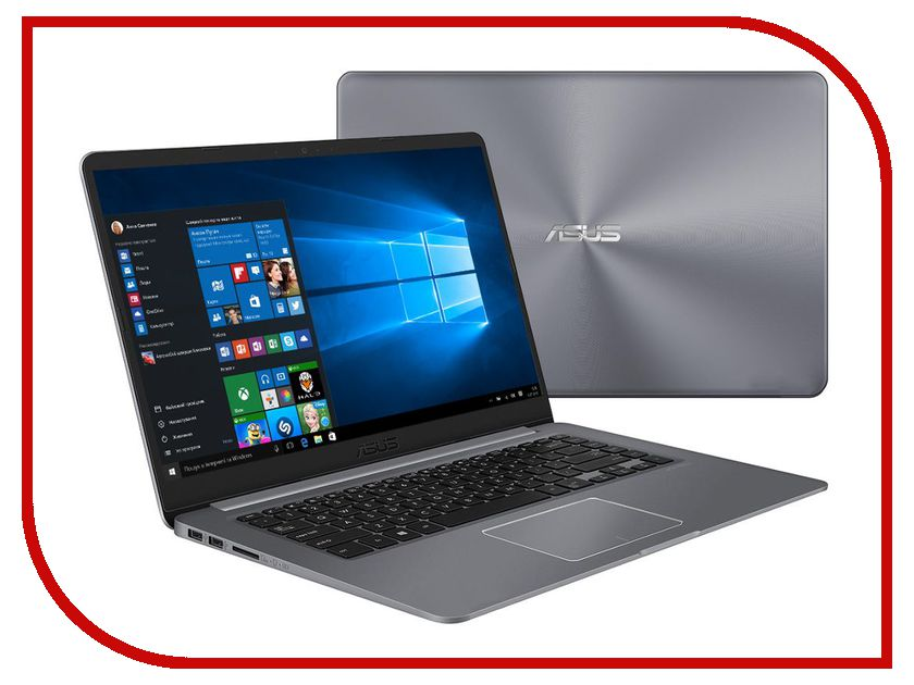 Ноутбук ASUS XMAS X510UQ-BQ627T 90NB0FM2-M09890 (Intel Core i3-7100U 2.4 GHz/4096Mb/500Gb/No ODD/nVidia GeForce 940MX/Wi-Fi/Bluetooth/Cam/15.6/1920x1080/Windows)