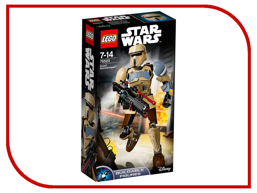 Конструктор Lego Construction Star Wars Штурмовик со Скарифа 75523 adjustable foldable motorbike brakes clutch levers logo for yamaha yzf r15 yzf r15 yzf r 15 2008 2014 2013 2012 2011 2010 2009