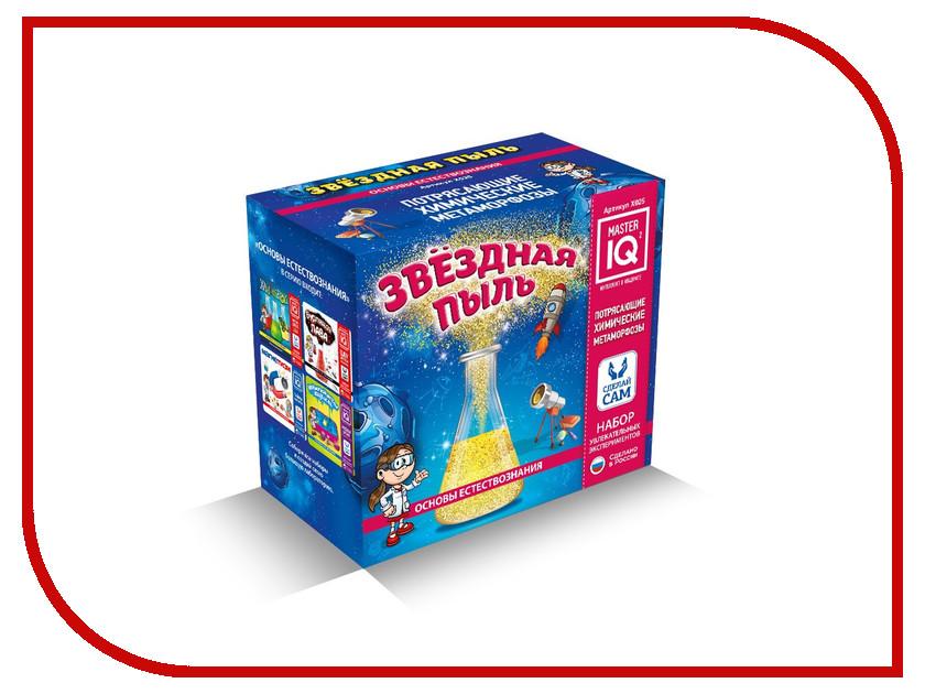 Игра Bumbaram Звездная пыль x025 набор bumbaram волшебный шар рыбки mm 4