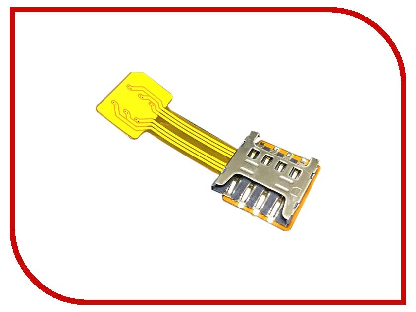 Адаптер Espada Подключение дополнительной Micro SIM ESP-microSIM 43074