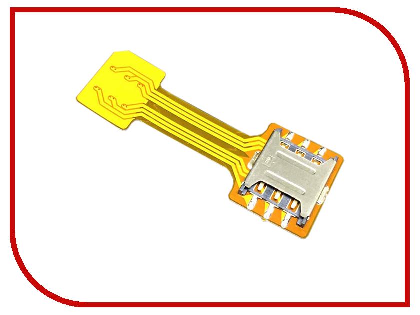 Адаптер Espada Подключение дополнительной Nano SIM ESP-nanoSIM 43072 майнинг кабель синхронизации 3 х блоков питания esp dpss03 espada