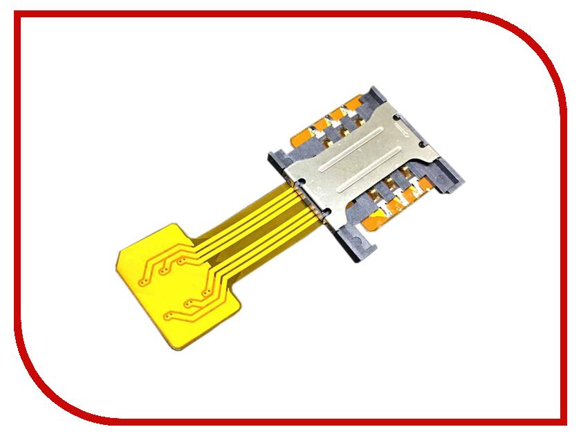 Адаптер Espada Подключение дополнительной SIM ESP-SIM 43073