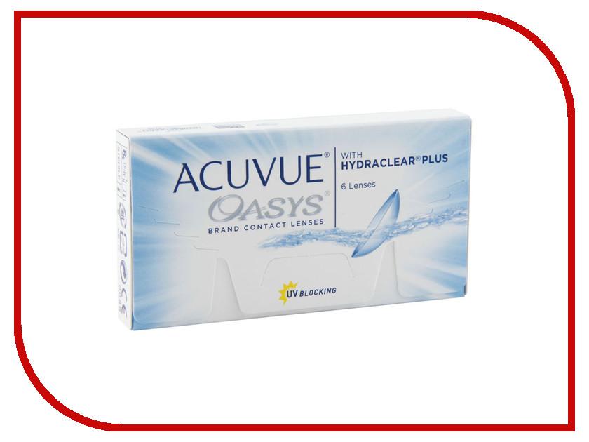 Контактные линзы Johnson & Acuvue Oasys with Hydraclear Plus (6 линз / 8.4 -1)