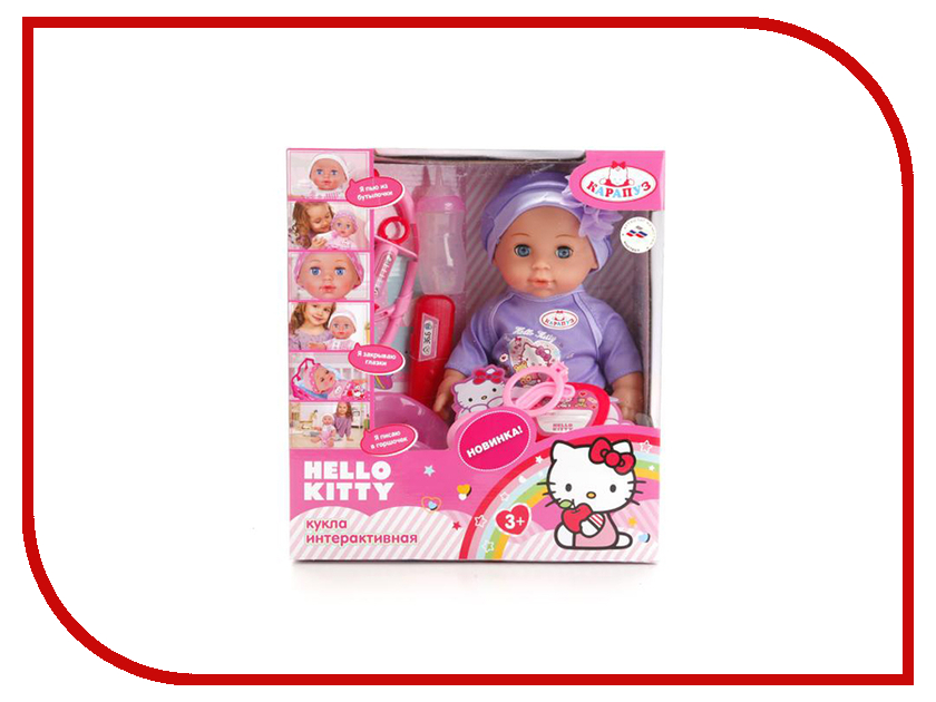 Кукла Карапуз Hello Kitty Y25DP-789-RU-HK карапуз пупс цвет одежды желтый y35bb dp ru