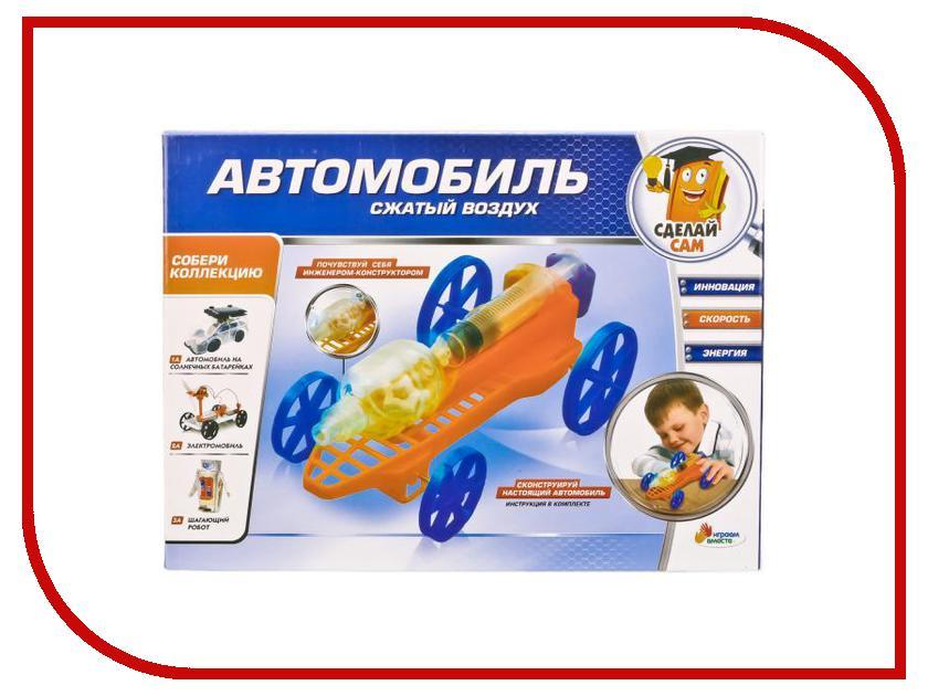 Игра Играем вместе Автомобиль сжатый воздух TXL-159-R воздух сжатый parity 24029 400ml
