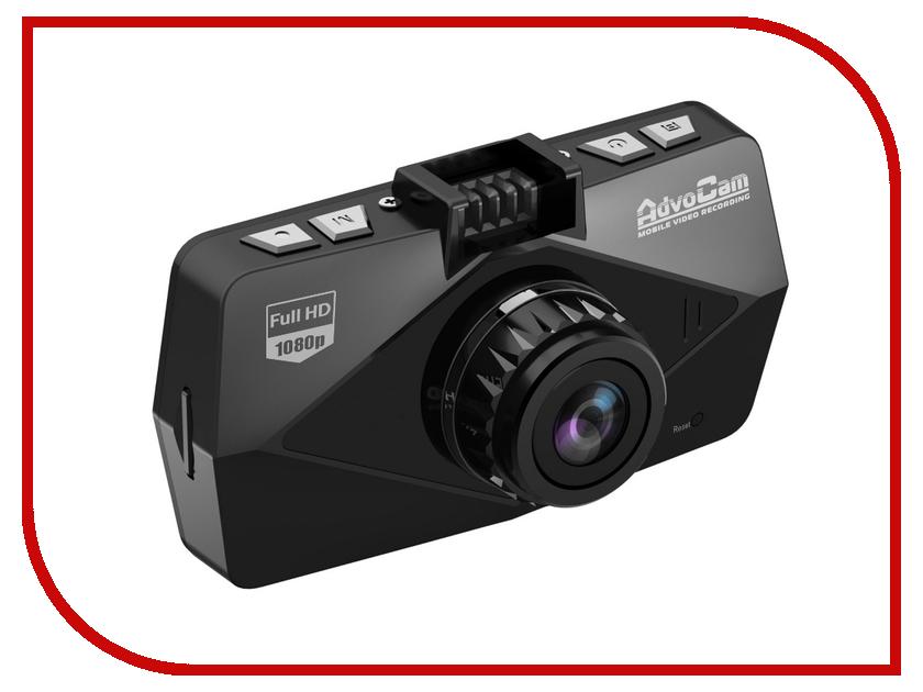Видеорегистратор AdvoCam FD Black-II GPS+ГЛОНАСС мониторинговое устройство findme f3 gps глонасс маяк