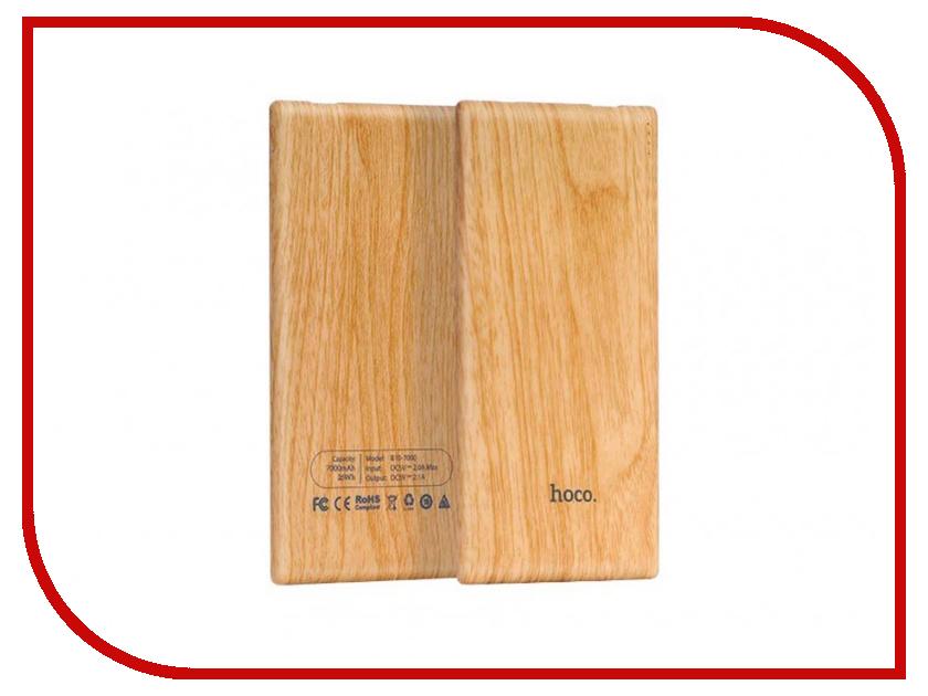 Аккумулятор HOCO B10 Wood 7000mAh Beige Oak